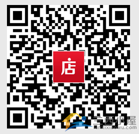 中考VIP.png