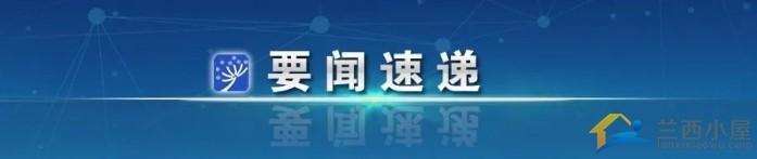 速递!全国人民代表大会常务委员会关于修改《中华人民共和国教育法》的决定-1.jpg