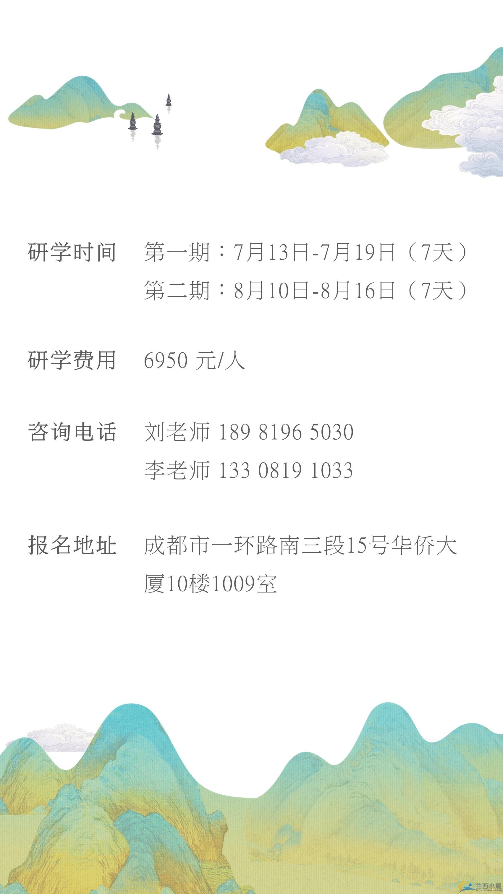 华东15.jpg