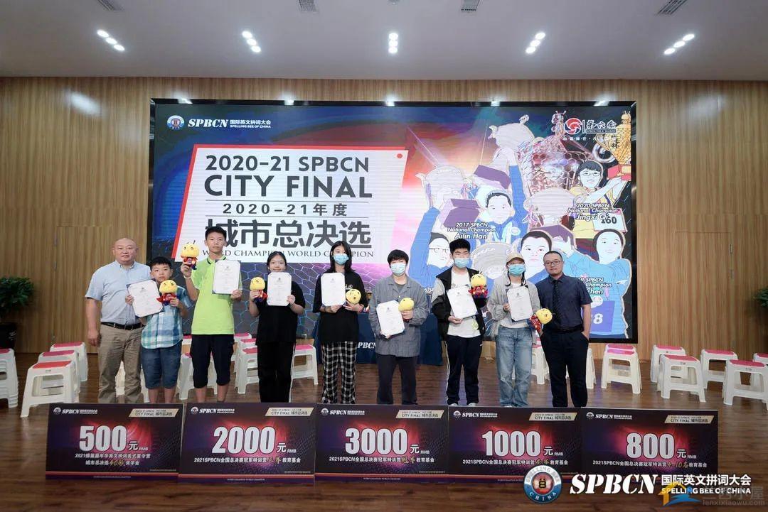 """祝贺GIA学子荣获Spelling Bee""""城市总决选初中组特等奖""""-8.jpg"""