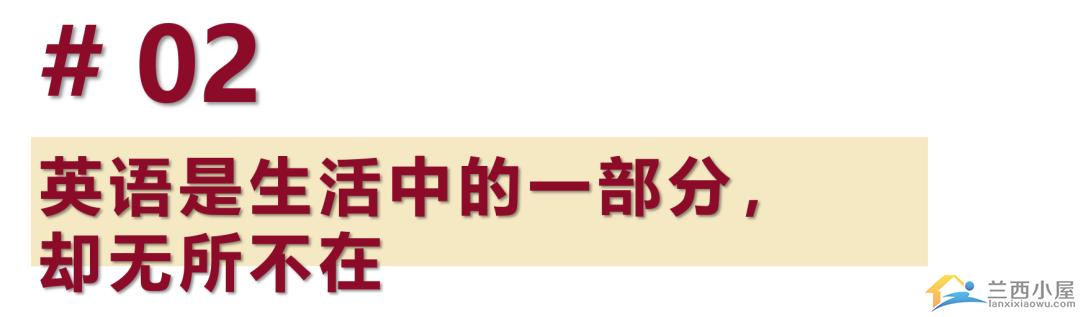 """祝贺GIA学子荣获Spelling Bee""""城市总决选初中组特等奖""""-13.jpg"""