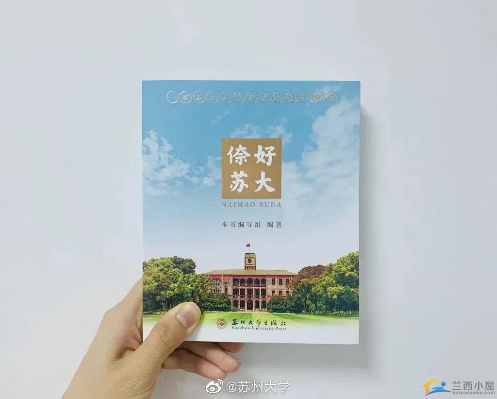 美出新高度的大学录取通知书,奋斗吧!少年!-54.jpg