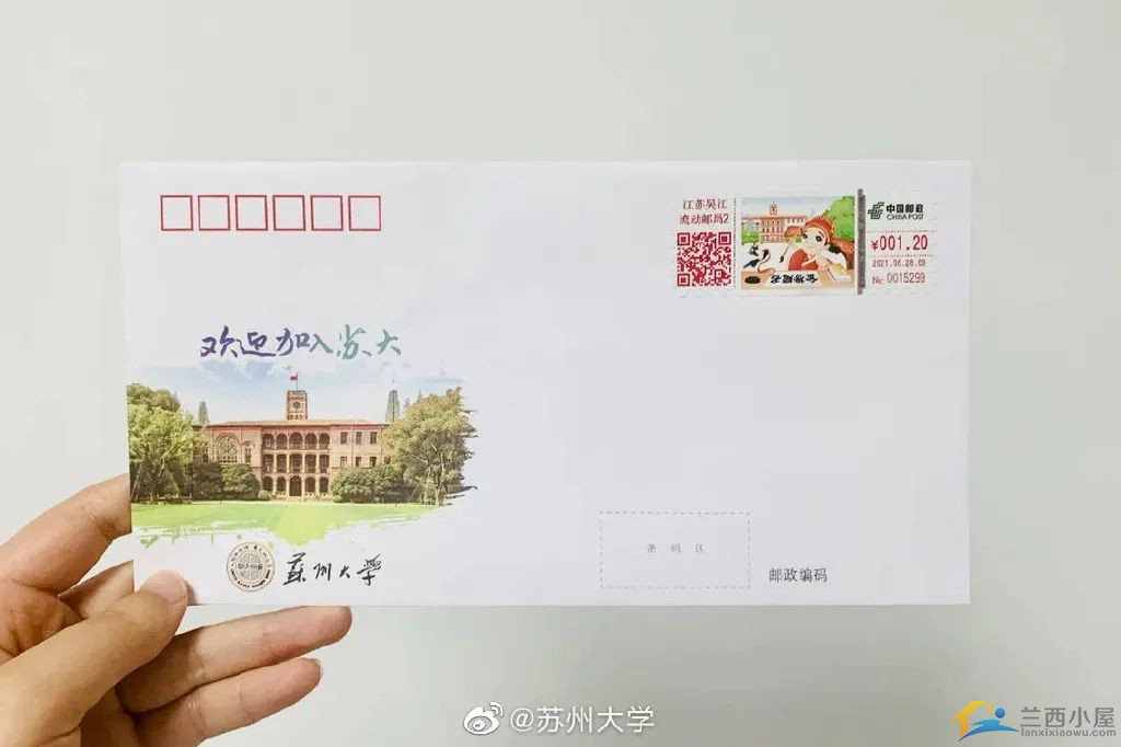 美出新高度的大学录取通知书,奋斗吧!少年!-55.jpg