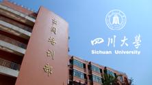 川大出国培训部中澳课程中心