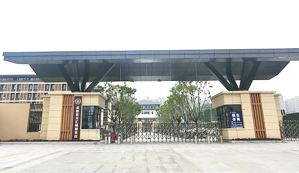 成都西川汇锦都学校